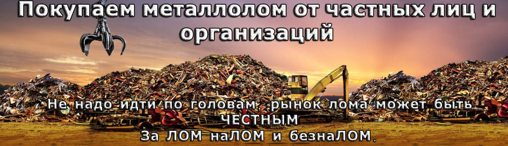 """ООО """"Титан-Курск"""""""